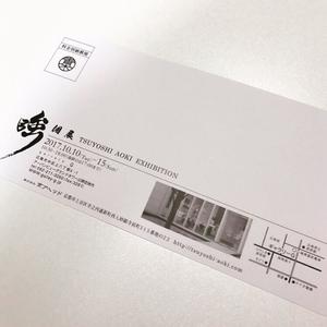 D66D3834-B599-4F1A-81D1-64BB8558B760.jpg